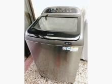 [95成新] 三星變頻洗衣機 16公斤洗衣機近乎全新
