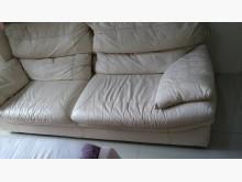 [9成新] 白色牛皮沙發賣屋隨便賣雙人沙發無破損有使用痕跡