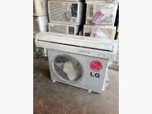 [95成新] (LG) 分離式冷氣 2.5噸分離式冷氣近乎全新