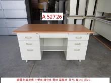 [9成新] A52726 140 主管桌電腦桌/椅無破損有使用痕跡