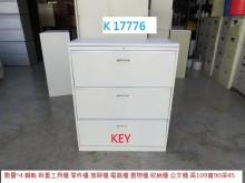 [8成新] K17776 工具櫃 抽屜櫃辦公櫥櫃有輕微破損