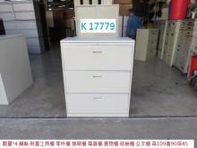 [8成新] K17779 公文櫃 文件櫃辦公櫥櫃有輕微破損