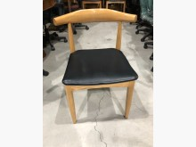 鑫勝2手貨-時尚實木牛角餐椅餐椅無破損有使用痕跡