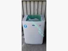 [8成新] 尋寶屋二手買賣~三洋變頻洗衣機洗衣機有輕微破損