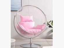 [8成新] 透明泡泡椅其它家具有輕微破損