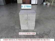 K17866 珠寶盒 限自取其它家具近乎全新