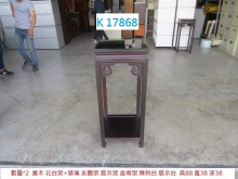 K17868 花台架 展示台其它桌椅有輕微破損