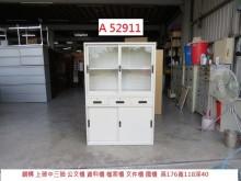 [8成新] A52911 鋼構 上下 公文櫃辦公櫥櫃有輕微破損