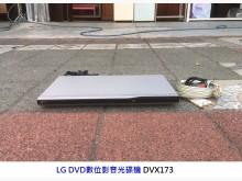 [8成新] LG DVD數位影音光碟機DVD有輕微破損