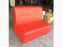 [95成新] *樣品屋*晶鑽二人座紅色皮沙發多件沙發組近乎全新