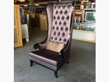 [95成新] 高級皮革高背老闆座椅單人沙發近乎全新
