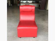 [8成新] 時尚紅單人皮沙發多件沙發組有輕微破損