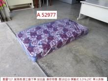 [95成新] A52977 紅采 3.3尺床墊單人床墊近乎全新