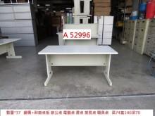 [9成新] A52996 140 辦公桌電腦桌/椅無破損有使用痕跡