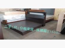 [9成新] 尋寶屋二手買賣~6尺厚板床底+床雙人床架無破損有使用痕跡