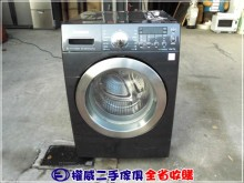 [9成新] 權威二手傢俱/三星滾筒洗衣機洗衣機無破損有使用痕跡