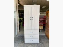 [全新] 全新康乃馨雪松色3x7尺三抽衣櫃衣櫃/衣櫥全新