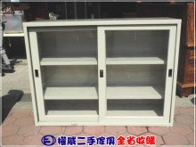 [9成新] 權威二手傢俱/4尺玻璃滑門文件櫃辦公櫥櫃無破損有使用痕跡
