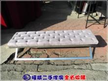 [9成新] 權威二手傢俱/絨布面穿鞋椅沙發矮凳無破損有使用痕跡