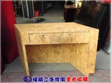 [9成新] 權威二手傢俱/設計款斜長形櫃台其它桌椅無破損有使用痕跡