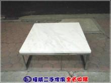 [9成新] 權威二手傢俱簡約方形大理石大茶几茶几無破損有使用痕跡