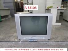 [9成新] A53108 國際 29吋 電視電視無破損有使用痕跡