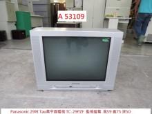 [9成新] A53109 國際 29吋 電視電視無破損有使用痕跡