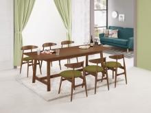 [全新] 2104953-2艾布納大餐桌書桌/椅全新