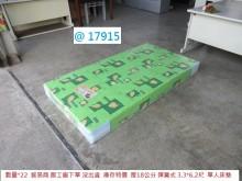 [95成新] @17915 單人床墊 單人床單人床墊近乎全新