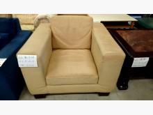 [9成新] 大台北二手傢俱-單人皮沙發單人沙發無破損有使用痕跡