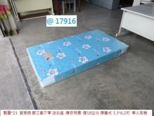 [95成新] @17916 床墊 單人床單人床墊近乎全新