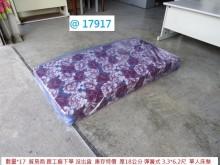 [95成新] @17917 床墊 單人床墊單人床墊近乎全新