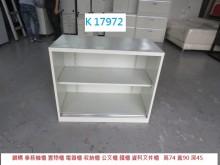 [8成新] K17972 公文櫃 資料櫃辦公櫥櫃有輕微破損