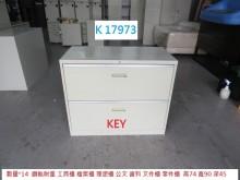 [8成新] K17973 工具櫃 公文櫃辦公櫥櫃有輕微破損