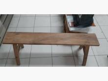 [9成新] 老件龍眼木實木長椅凳餐椅無破損有使用痕跡