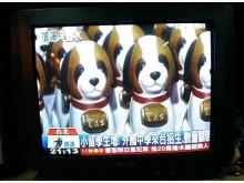 [9成新] 普騰20吋映像管電視大台北免運費電視無破損有使用痕跡
