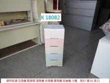 [7成新及以下] K18082 五抽櫃 整理箱收納櫃有明顯破損