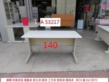 [9成新] A53217 140 電腦桌電腦桌/椅無破損有使用痕跡
