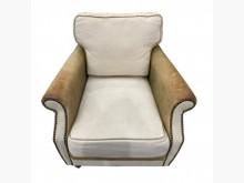 [9成新] A22205*單人布沙發單人沙發無破損有使用痕跡