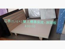[9成新] 尋寶屋二手買賣~5尺床底+床頭板雙人床架無破損有使用痕跡