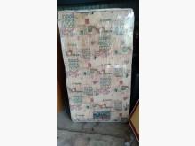 [9成新] 安得3.5呎傳統床墊單人床墊無破損有使用痕跡