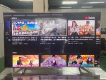 [95成新] 吉田二手傢俱❤新力牌75電視4K電視近乎全新