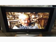 [9成新] LG 42吋液晶電視電視無破損有使用痕跡
