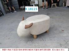 [9成新] K18115 牛造型沙發 兒童椅沙發矮凳無破損有使用痕跡