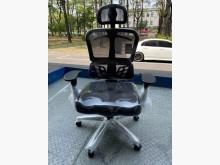 [全新] 大鑫傢俱 新品黑色特級高背調整型電腦桌/椅全新