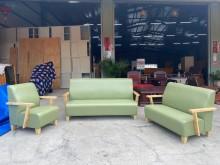 [全新] 新品蘋果綠皮製實木扶手沙發組多件沙發組全新