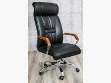 [全新] 新品黑皮電鍍鐵腳主管椅(可後仰)電腦桌/椅全新