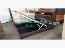 [9成新] 尋寶屋二手買賣~6尺掀床+床頭雙人床架無破損有使用痕跡