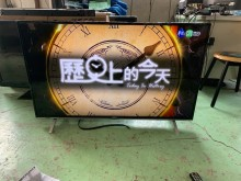 [9成新] 聲寶50吋液晶電視電視無破損有使用痕跡