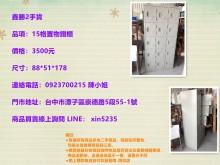 [9成新] 鑫勝2手貨-辦公15格內務櫃辦公櫥櫃無破損有使用痕跡